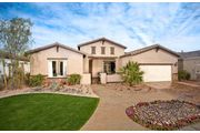 The Californian - Sun City Shadow Hills: Indio, CA - Del Webb