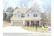 Kendall - Bedford Farms: Concord, NC - Niblock Homes