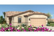Marquesas - Paradise at Ironwood Crossing: Queen Creek, AZ - Fulton Homes